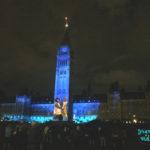 Parlament Hill Ottawa